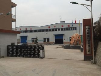 Baoji Zhongyude Titanium Industry Co., ltd